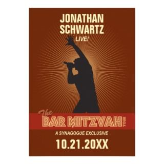 Rock Star Bar Mitzvah Invitation invitations by Lowschmaltz