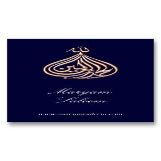 Islam gold Muslim calligraphy Business Card