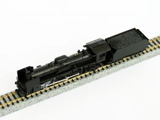 JNR Steam Locomotive Type C55 Kato 2011 N Scale