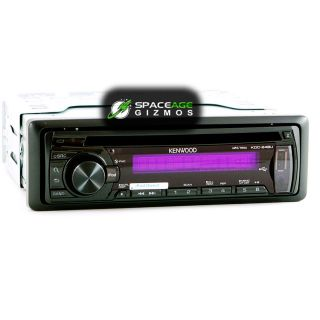 Kenwood KDC 248U in Dash CD  WMA Car Stereo Receiver with Front Aux
