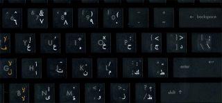 Arabic Keyboard Sticker White Letters Printed in Korea No Reflection