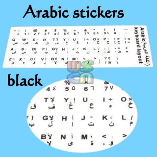 Computer Laptop Keyboard Sticker with Black Arabic Letter
