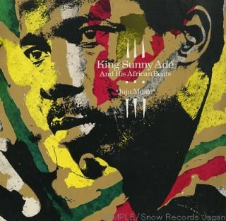 12 1005 031 Ade King Sunny Juju Music UK Vinyl