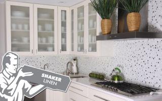 Kitchen and Bath Cabinets