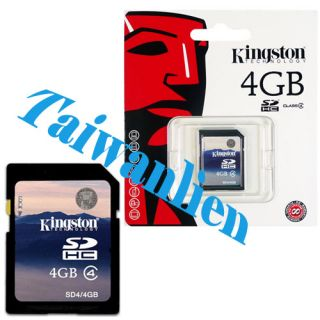 Kingston 4GB 4G SD SDHC Class 4 Secure Digital Flash Memory Card