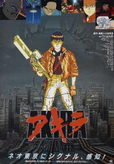 Akira Movie Poster Japanese 27x40 Mitsuo Iwata Nozomu Sasaki Mami