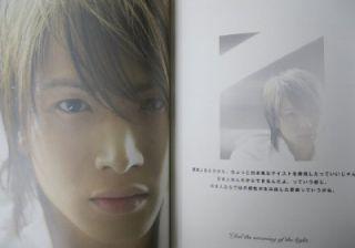 Koichi Domoto Concert Tour Pamphlet 2006 Kinki Kids