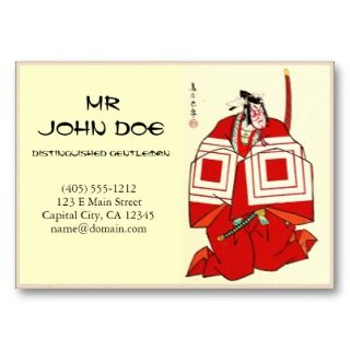 Shibaraku legendary samurai warrior Business Cards