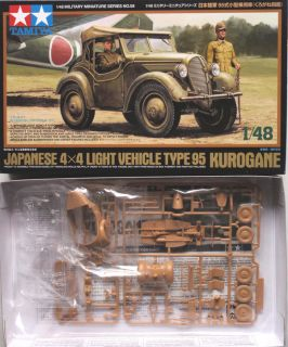 Tamiya 32558 Japanese Vehicle Type 95 Kurogane 1 48 Scale Kit