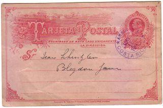 Costa Rica Postal Card Ambulante B Columbus 1900S
