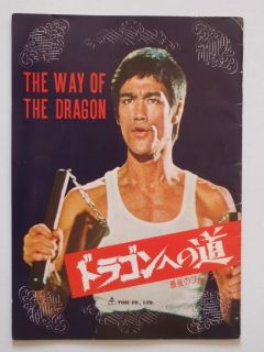 Dragon Japanese Souvenir Program 1974 Bruce Lee Chuck Norris
