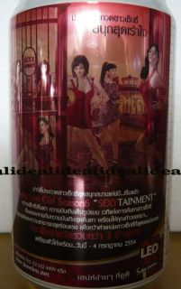 Leo Beer Can Thai Thailand Sexy Girl 2011 New Released Season 6