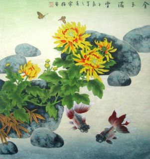 Oriental Asian Art Chinese Painting Happy Gold Fishes