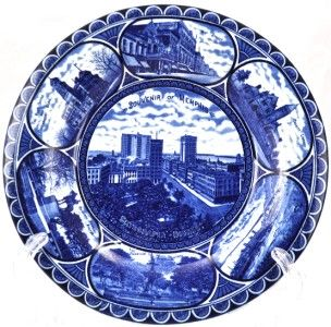 Rowland and Marcellus Memphis TN Souvenir Blue Plate