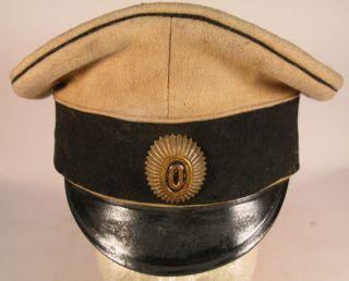 Russian Civil War White Army Officer Visor Cap Markov Regiment