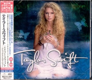 Taylor Swift s T Deluxe Japan Limited Edition Bonus Track CD DVD New