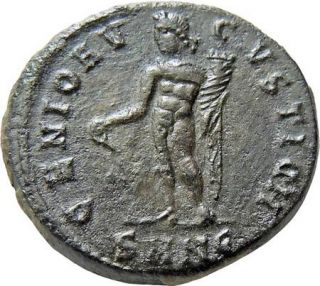 Maximinus II AE Follis Authentic Ancient Roman Coin