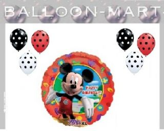 Disney Mickey Mouse Birthday Party Supplies 1st 2nd 3rd 4th Choice