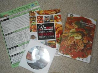 Nuwave Pro Infra Red Oven Plus EXTRAS New