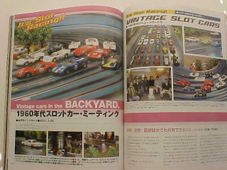 Japan Model Cars Magazine 61 SKYLINE Hot Wheels Etc