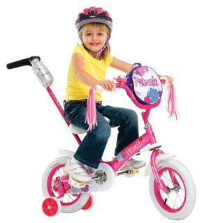 New Schwinn Petunia Girls 12 inch Pink Bike Bicycle S1293TG
