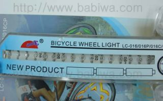 Bicycle Spoke Light Hot Cool Kaleidoscope Wheel Support Your Own DIY
