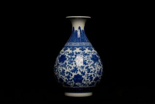 Chinese Antique 18th C Blue and White Porcelain Vase Flower Signed