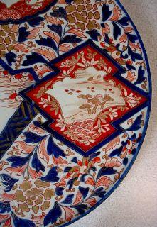 18th 19th Century Japanese Edo Sancai KO Imari Porcelain Charger