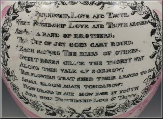 19th C Sunderland Luster Jug w Iron Bridge Friendship Love Truth Verse