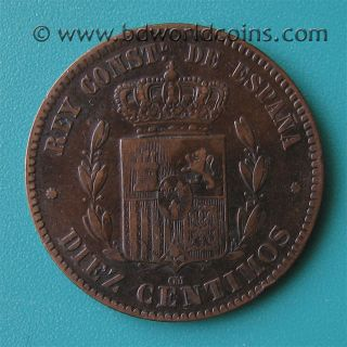 SPAIN 1879 OM 10 CENTIMOS 8 POINTED STAR / ALFONSO XII 30mm BRONZE KM
