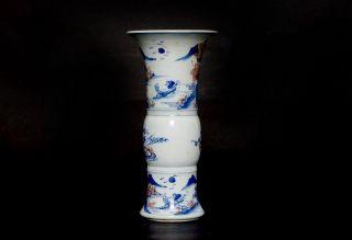 Pair Chinese 19c Blue and White Porcelain Beaker Vase Underglaze Red