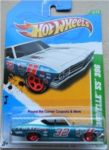 Hot Wheels Treasure Hunt 69 CHEVELLE SS 396 Regular Quantity Available