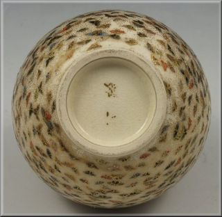 Signed Thousand Butterfly Japanese Meiji Period Satsuma Ball Form Vase