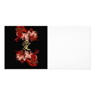 Chinese love symbol on red fractal picture card