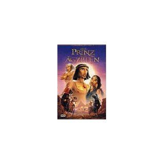 The Prince of Egypt Val Kilmer, Ralph Fiennes, Michelle