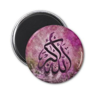 Allah u Akbar purple Islamic Art Refrigerator Magnets