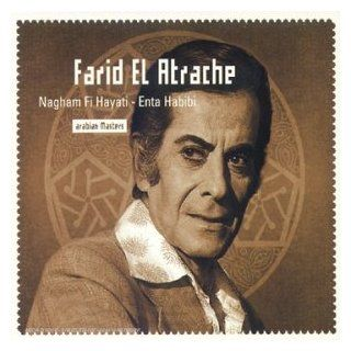 Nagham Fi Hayati/Enta Habibi Musik