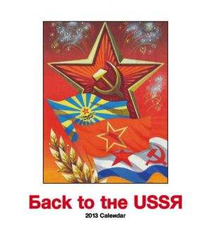 Back to the USSR   2013 Easel/Desk Calendar Calendars