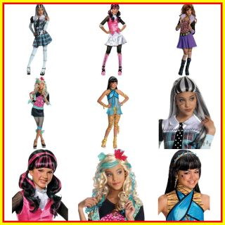 Monster High Perücke Fasching   122 128 134 140 144 148 152