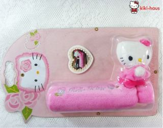 Hello Kitty Auto brake Handbremshebel Bremse Bezug pink