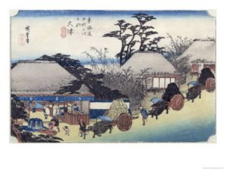 The Teahouse at the Spring, Otsu, from Fifty Three Stages of the Tokaido Road, circa 1831 34 Giclee Print by Ando Hiroshige