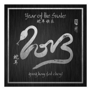 the Snake   Chinese New Year 2013 Custom Invitations