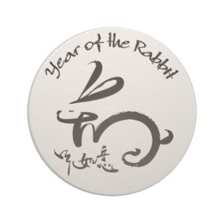 Year of the Rabbit   Chinese Lunar New Year Drink Coasters