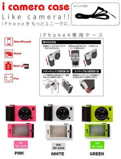 iPhone 4 4S i Camera 3D Hard Case Green White Pink Cute Funky Cover