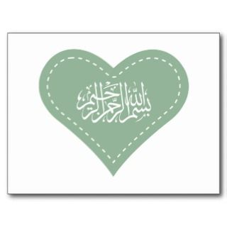 Islamic Bismillah love heart Muslim calligraphy Postcard
