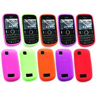 Emartbuy ® Nokia Asha 201 Bundle von 5 Silicon Skin Tasche / Case Rot
