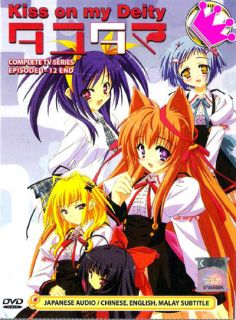Tayutama : Kiss on my Deity (TV) Anime DVD ~ Vol.1 12 End * Final