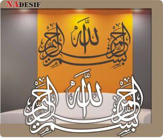 Wandtattoo Wandaufkleber Sticker Besmele Islam Türkei Allah Arabisch