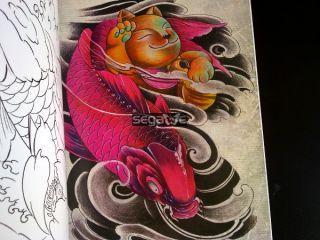 Skizze des China Koi Book Tattoo Flash Buch Magazine kunst Magazin