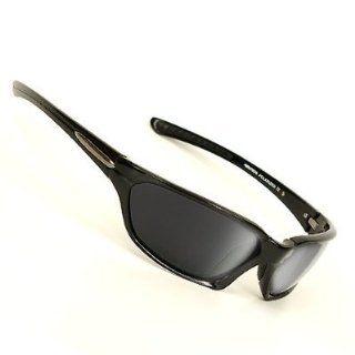 ARCTICA ® FRENZY polarisierende Sportbrille Fahrradbrille